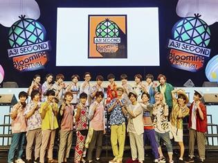 酒井広大さん・江口拓也さんら人気声優大集合『A3!(エースリー)』第二回ファンミーティングで、初のライブイベントを大発表!
