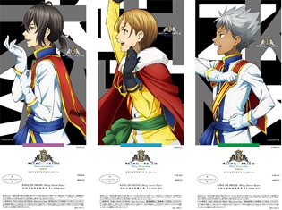 『KING OF PRISM -Shiny Seven Stars-』第2弾劇場前売り券が8/10販売決定! コミケでペンライトポーチ付き前売り券も販売
