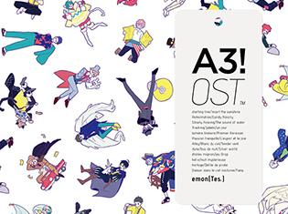 『A3!』オリジナルサウンドトラックのジャケット&曲目リストが公開! キャラクターデザイン冨士原良氏による描き下ろしジャケットイラストは旗揚げ~第三回公演の主演と準主演!