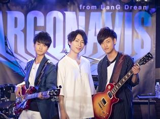 『BanG Dream!』新プロジェクト「ARGONAVIS from BanG Dream!」の2ndライブが9月15日に開催決定!
