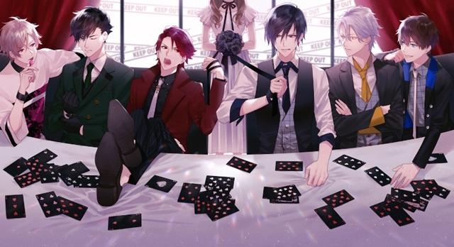 『俺様レジデンス』新シリーズが10月より5ヶ月連続でリリース決定