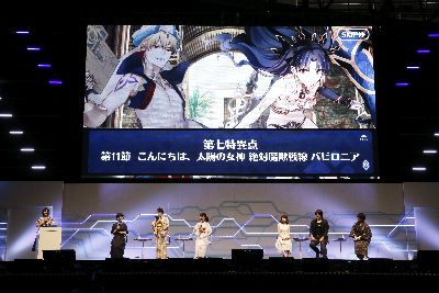 「一番くじ Fate/Grand Order〜夜空を駆けるサンタクロース、ふわっと登場!〜」が2018年12月29日(土)より順次発売予定!-4