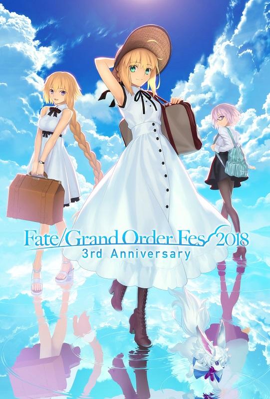 「一番くじ Fate/Grand Order〜夜空を駆けるサンタクロース、ふわっと登場!〜」が2018年12月29日(土)より順次発売予定!-9