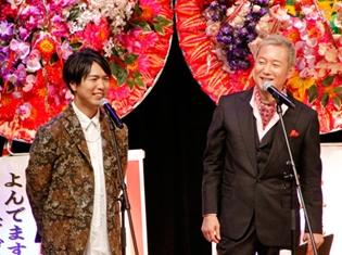 毎年秋の恒例『よんでますよ、アザゼルさん。』&『きいてますよ、アザゼルさん。G』イベントが今年も開催! 出演は小野坂昌也さんと豊永利行さんほか