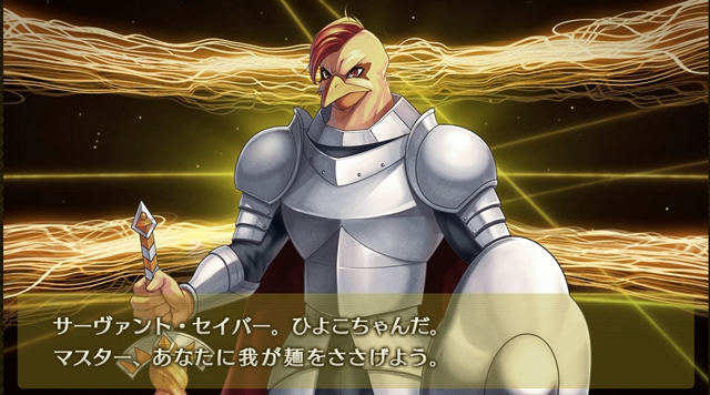 『Fate/Grand Order THE STAGE -神聖円卓領域キャメロット-』【男性マスター】、12月15日に作品初の無料配信決定!-7