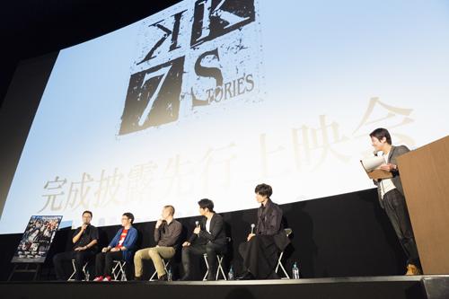 劇場アニメーション『K SEVEN STORIES Episode5 メモリー・オブ・レッド~BURN~』舞台挨拶レポート|津田健次郎さん&梶裕貴さんが絆の深さを振り返る-1