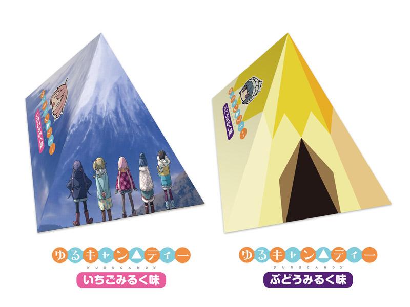 『ゆるキャン△』サクマ製菓が手掛けるキャンディーが発売