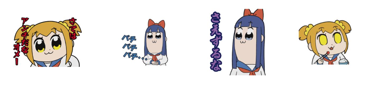 ▲左から、こおろぎさとみさん、矢島晶子さん、竹達彩奈さん、悠木碧さん