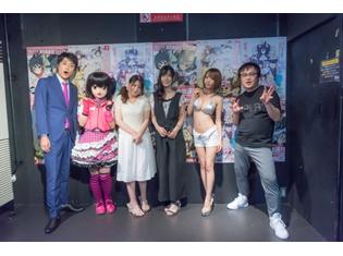 原田ひとみさん&原由実さんが登壇し、新作テレビアニメの情報も公開された「『閃乱カグラ』新作発表会 2018」発表情報まとめ