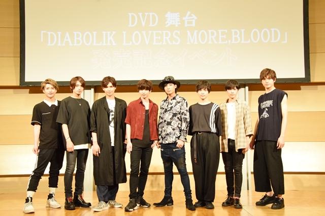 DVD 舞台「DIABOLIK LOVERS MB」発売記念イベレポ
