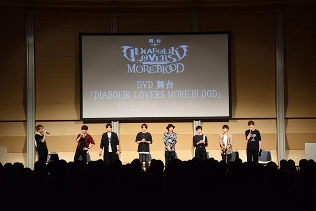 アニメ「DIABOLIK LOVERS MORE,BLOOD」イベントに追加キャストで緑川光さん、森川智之さんの出演が決定!-3