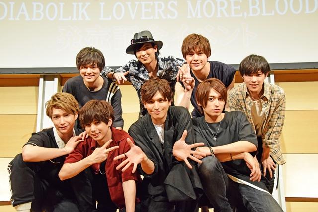 アニメ「DIABOLIK LOVERS MORE,BLOOD」イベントに追加キャストで緑川光さん、森川智之さんの出演が決定!-21