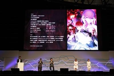 劇場版「Fate/stay night[HF]」スペシャルステージレポ【FGOフェス2018】