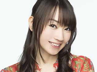 水樹奈々さんニューシングルのタイトルは「WONDER QUEST EP」に決定! 開催中のライブツアーで大発表