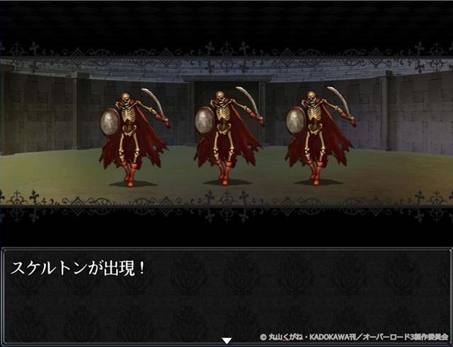 『オーバーロードIII』第5話「二人の指導者」の先行場面カット公開! 「RPGツクールMV」オリジナルゲームより第3・4話を配信開始の画像-9