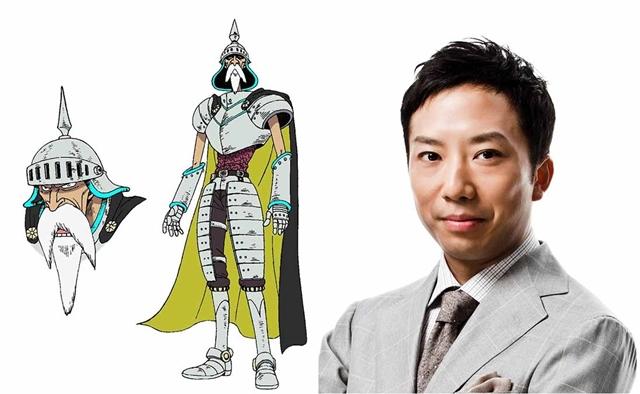 『ワンピース エピソードオブ空島』ゲスト声優に市川猿之助決定!