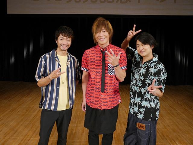 ▲左から川田紳司さん、谷山紀章さん、下野紘さん