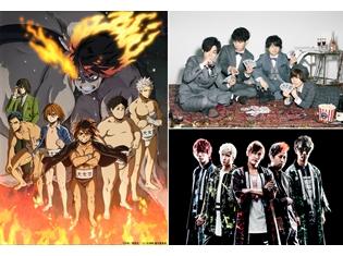 『火ノ丸相撲』10月5日よりTOKYO MXほかにて放送決定! OPテーマアーティストは「Official髭男dism」、EDテーマは「オメでたい頭でなにより」に