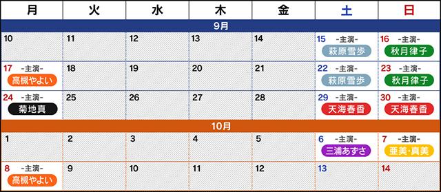 「アニメイト秋葉原」が12月20日でオープン20周年! 限定グッズの販売や期間限定オンリーショップの開催が決定!-5
