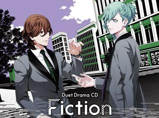 『うたの☆プリンスさまっ♪』より、デュエットドラマCD「Fiction」&「Non-Fiction」のジャケットイラストが公開!
