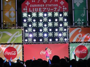 東山奈央さん、テレビ朝日・六本木ヒルズ 夏祭り『コカ・コーラ SUMMER STATION 音楽LIVE』に出演!屋外ステージで全7曲を熱唱