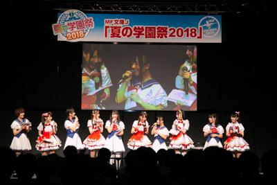 『ラピスリライツ』ステージレポート【MF文庫J 夏の学園祭2018】