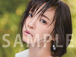 声優・諏訪彩花さんの1st写真集『通り雨…。』が9月21日発売決定! 水着カットを含む、オール長崎ロケでの撮り下ろし