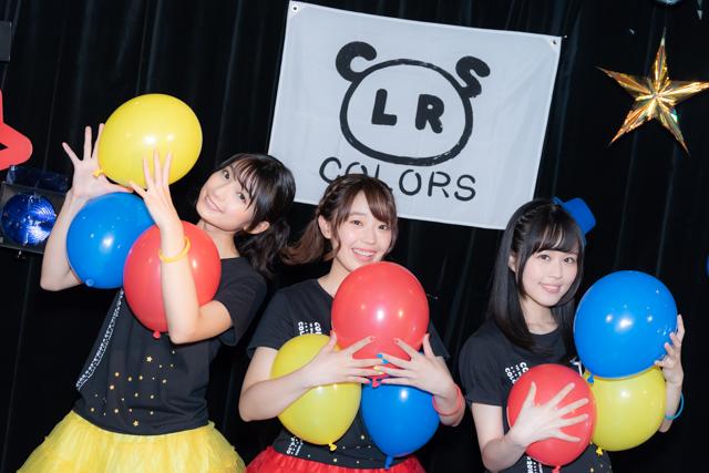 『三ツ星カラーズ』ライブイベントVol.3レポート