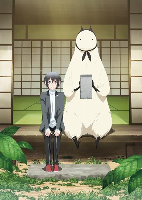 TVアニメ『人外さんの嫁』2018年10月放送決定