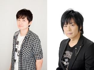 『不機嫌なモノノケ庵』第2期の追加声優陣として、下野紘さんと遊佐浩二さんの出演が決定! おふたりと川崎逸朗監督からコメントが到着