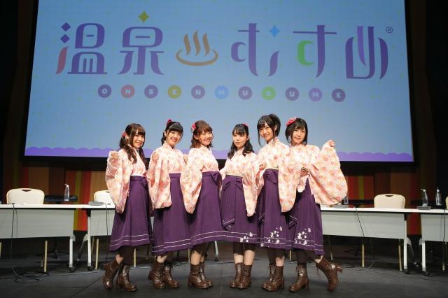 『温泉むすめ』「YUKEMURI FESTA Vol.14@羽田空港」第1部をレポート