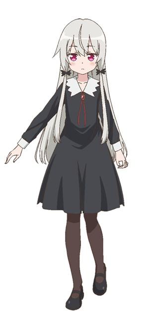 となりの吸血鬼さん-8