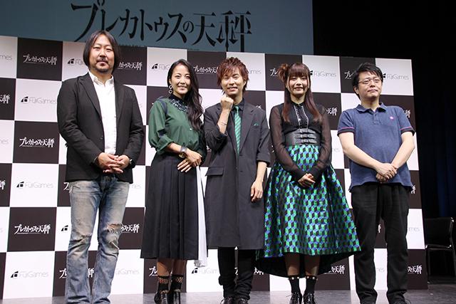 『プレカトゥスの天秤』制作発表会&朗読音楽劇レポ