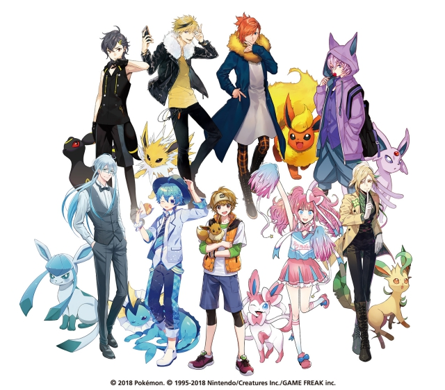 『BORUTO-ボルト- NARUTO NEXT GENERATIONS』と『ポケットモンスター サン&ムーン』が、10月7日から放送枠変更! 日曜夕方の新アニメ枠へお引越し-2