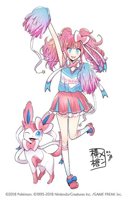 『BORUTO-ボルト- NARUTO NEXT GENERATIONS』と『ポケットモンスター サン&ムーン』が、10月7日から放送枠変更! 日曜夕方の新アニメ枠へお引越し-6