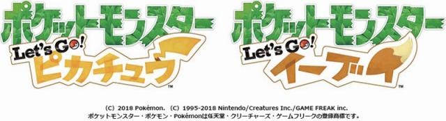『BORUTO-ボルト- NARUTO NEXT GENERATIONS』と『ポケットモンスター サン&ムーン』が、10月7日から放送枠変更! 日曜夕方の新アニメ枠へお引越し-11