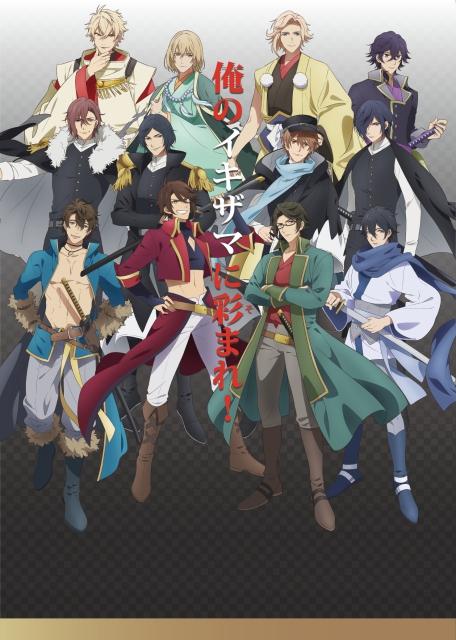 江口拓也さん、染谷俊之さん登壇のTVアニメ『BAKUMATSU』の第1話先行上映会が開催決定! EDテーマ曲も発表-3