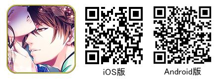 江口拓也さん、染谷俊之さん登壇のTVアニメ『BAKUMATSU』の第1話先行上映会が開催決定! EDテーマ曲も発表-19
