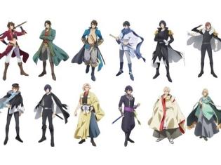 TVアニメ『BAKUMATSU』メインキャラクターの新ビジュアル&第2弾PV公開! OPテーマ&アーティストも決定