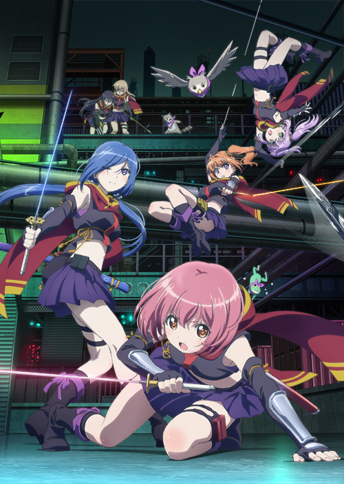 RELEASE THE SPYCE-9