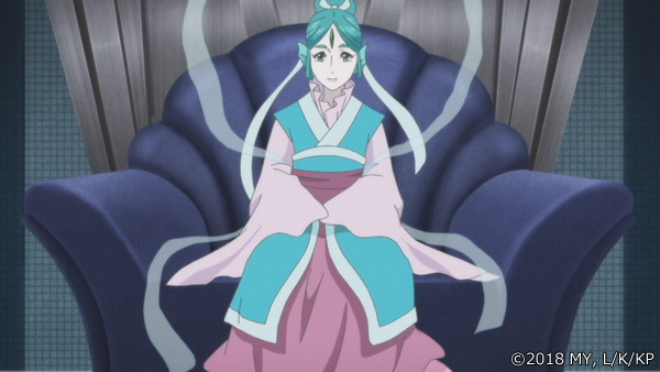 『かくりよの宿飯』第24話「玉の枝サバイバル。」の先行場面カット公開! 葵は銀次、乱丸、チビとともに水墨画の世界に向かう-7