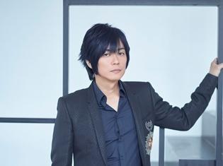 声優・遊佐浩二さん、本日8/12に誕生日を迎え、50th Anniversary CD「io」SPイベントが12/2開催決定! 遊佐さんのメッセージも公開