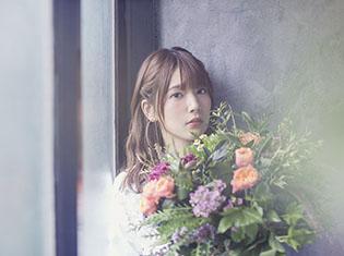 内田真礼さん8thシングルの新アーティスト写真が公開! 初のワンマンライブツアーBlu-ray&DVDが12月に発売決定!