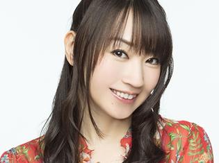 水樹奈々さんの38thシングルは、『魔法少女リリカルなのは Detonation』主題歌ほかを収録! 10月24日発売決定