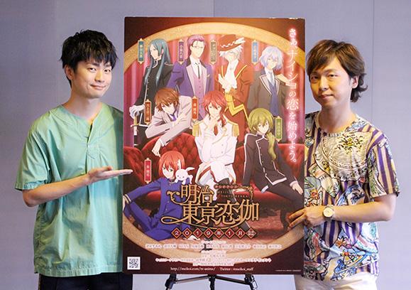 『めいこい』TVアニメのティザービジュアルが解禁!