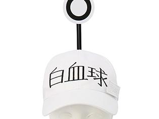『はたらく細胞』白血球の帽子がACOSから発売決定! 特徴的なレセプターもしっかり再現!