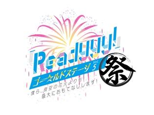 『Readyyy!(レディ)』8月26日開催のゴー☆ルドステージVol.5の来場者特典はサンクス缶バッジ、スマホゲーム主題歌CDに決定!