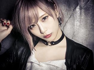 アニメ『ハッピーシュガーライフ』のEDテーマアーティスト・ReoNaさんデビューシングル「SWEET HURT」のミュージックビデオ公開!