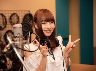 『となりの吸血鬼さん』OP&ED主題歌を歌唱する声優・富田美憂さんのレコーディングレポートが到着!