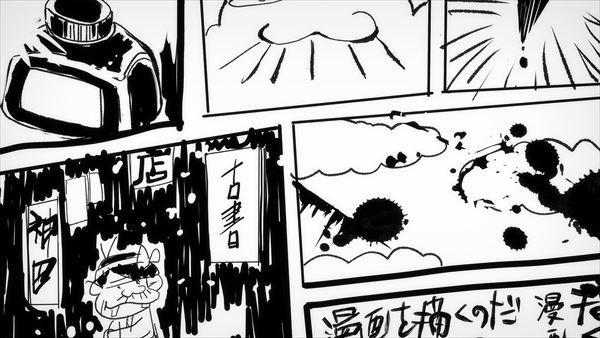 『深夜!天才バカボン』第6話より、先行場面カット到着! バカボンの家に、アニメの制作スタッフがやってきた!?